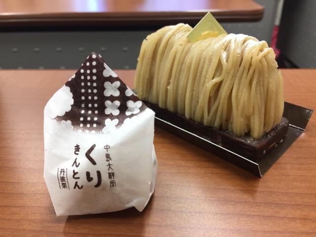 大阪 高島屋